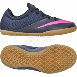 Zapatilla Nike JR Mercurialx PRO IC